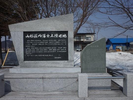 木古内郷土資料館11