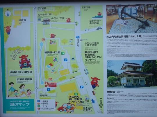 道南トロッコ鉄道03
