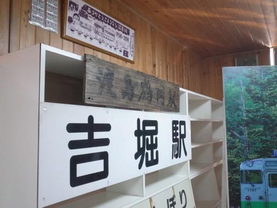 道南トロッコ鉄道07