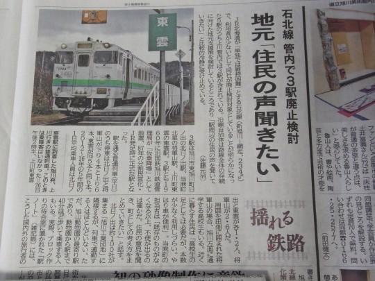 東雲駅11
