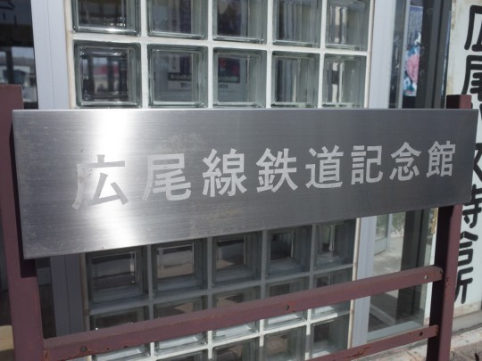 広尾駅03