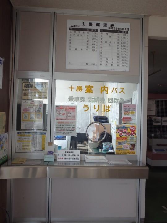 広尾駅09