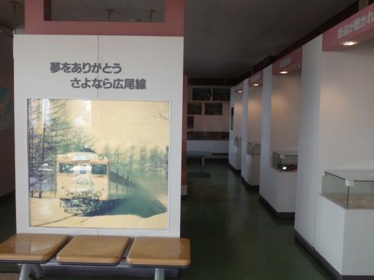 広尾駅10