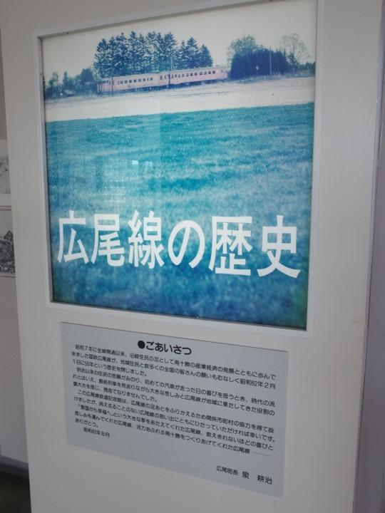 広尾駅11