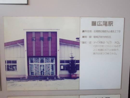 広尾駅13
