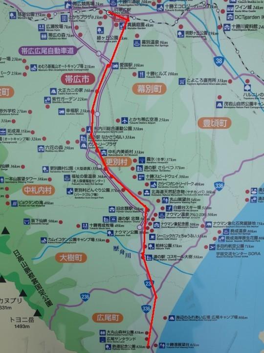 広尾駅16