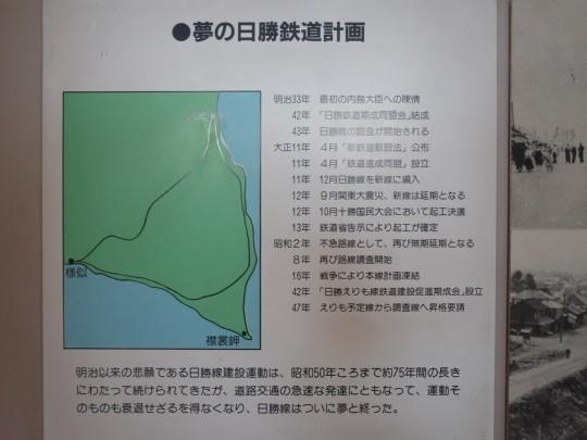 広尾駅14