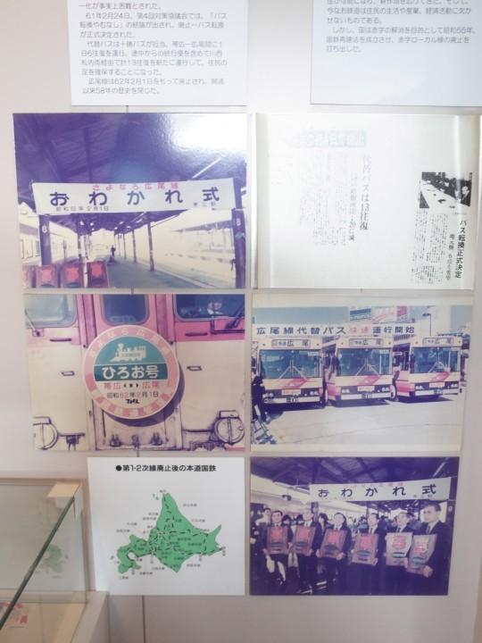 広尾駅19