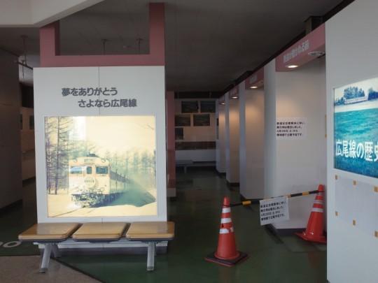 広尾駅20