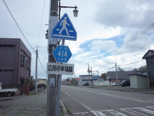 広尾駅27