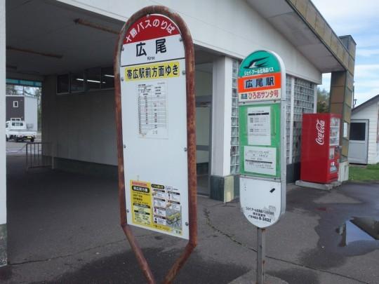 広尾駅33