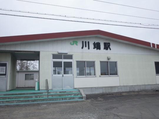 川端駅02