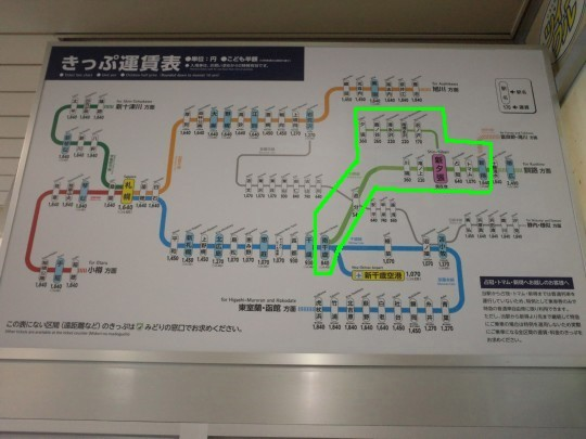 川端駅03