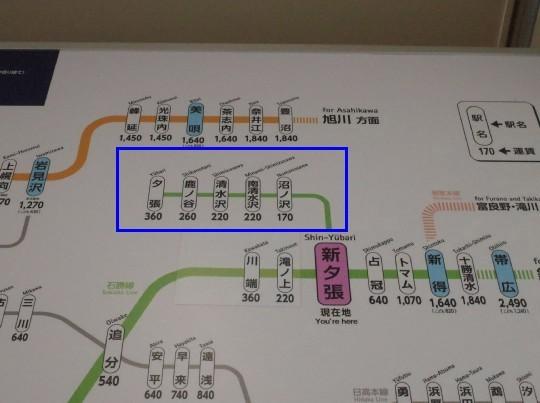 川端駅04