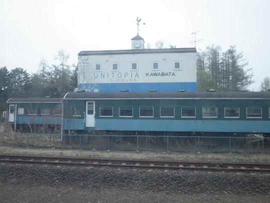 川端駅16