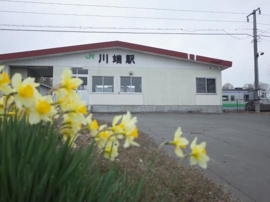 川端駅18