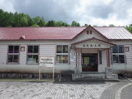 北見滝ノ上駅02