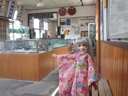 北見滝ノ上駅05