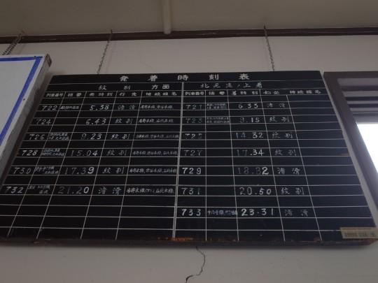 北見滝ノ上駅10