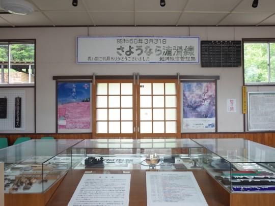 北見滝ノ上駅11