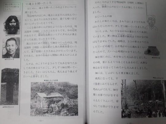 北見滝ノ上駅26