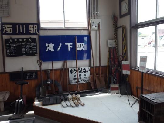 滝ノ下駅02