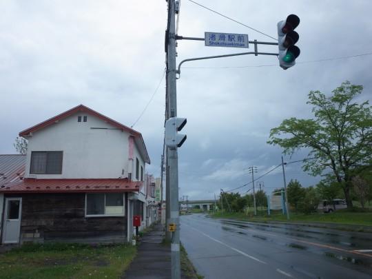 渚滑駅02