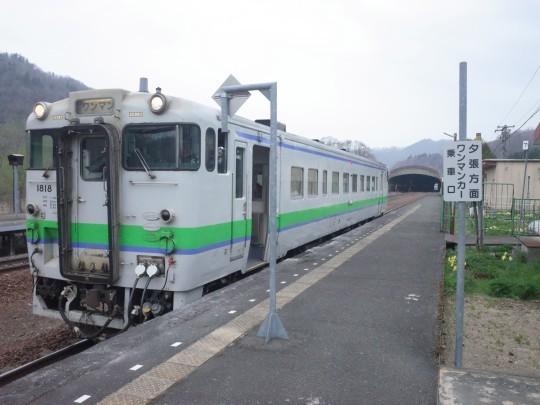 滝ノ上駅01