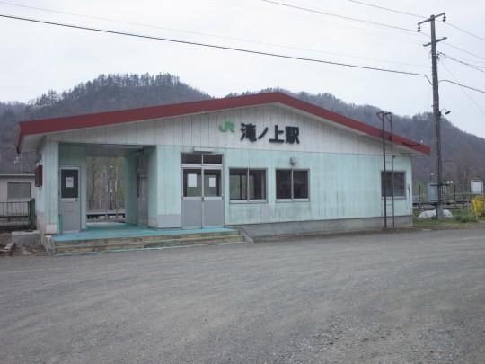 滝ノ上駅03