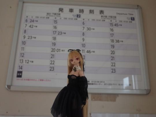 滝ノ上駅06