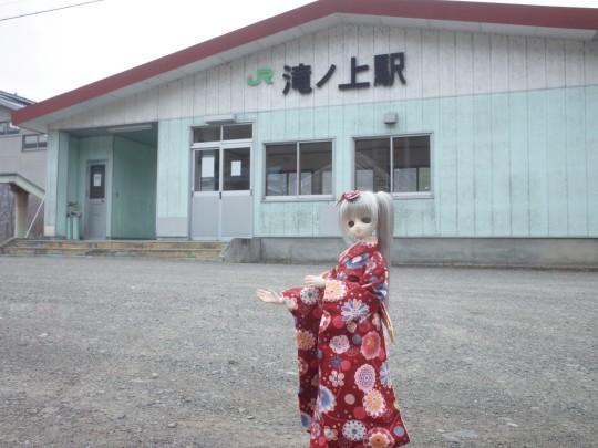 滝ノ上駅07