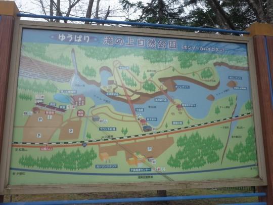 滝ノ上駅08
