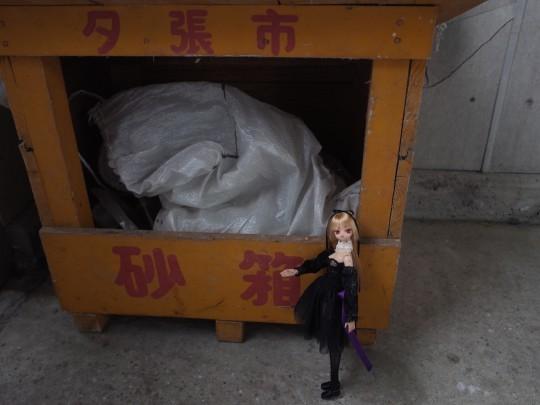 滝ノ上駅26