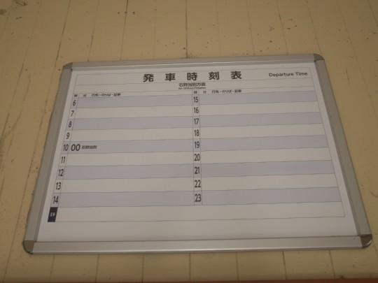18新十津川駅04