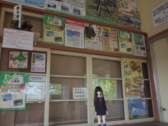 18新十津川駅06