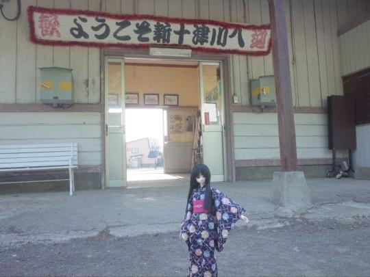 18新十津川駅11