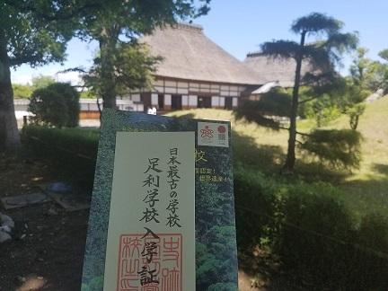 20180514 軽井沢1