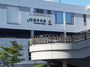 20180514 軽井沢3