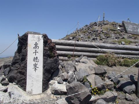 180427高千穂峰15