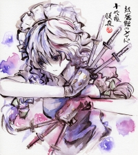 墨彩画 咲夜 ナイフ1200px