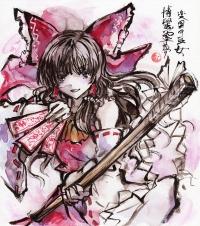 墨彩画 霊夢 戦闘 1200px