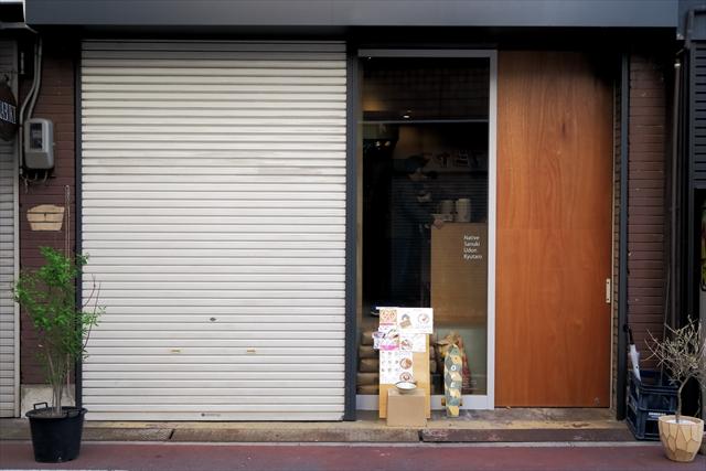 180414-Udonkyutaro-003-S.jpg