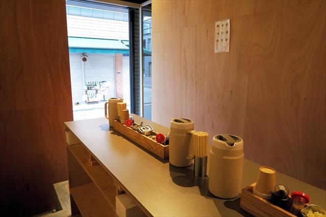 180414-Udonkyutaro-006-S.jpg