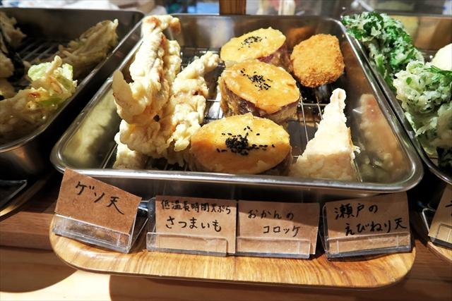 180414-Udonkyutaro-011-S.jpg