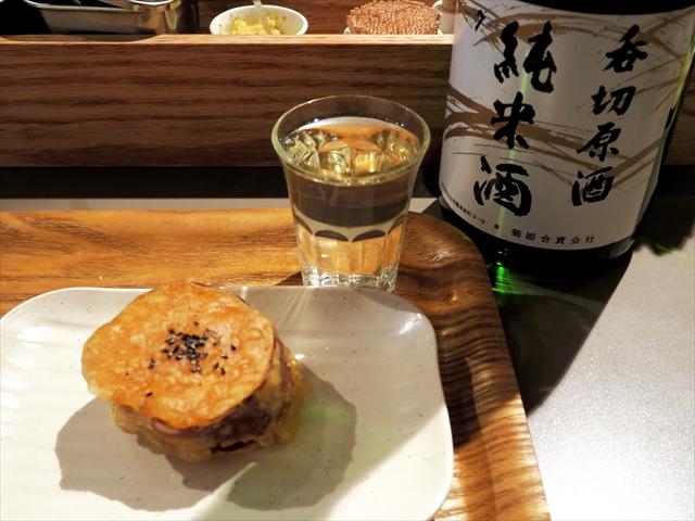 180414-Udonkyutaro-020-S.jpg