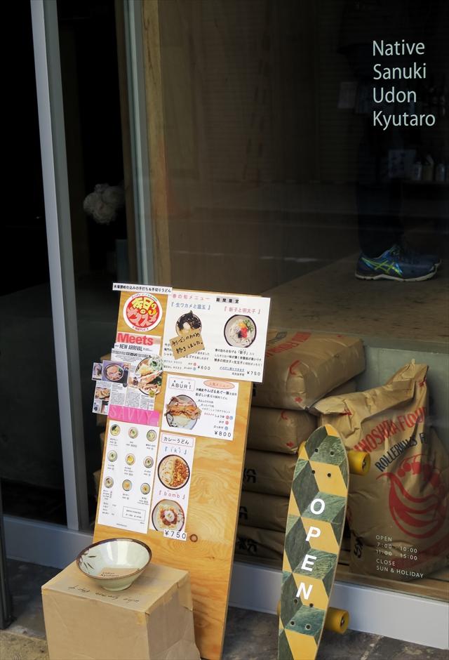 180414-Udonkyutaro-028-S.jpg