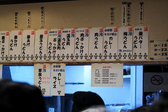 180224-讃岐弾丸ツアー-010-S