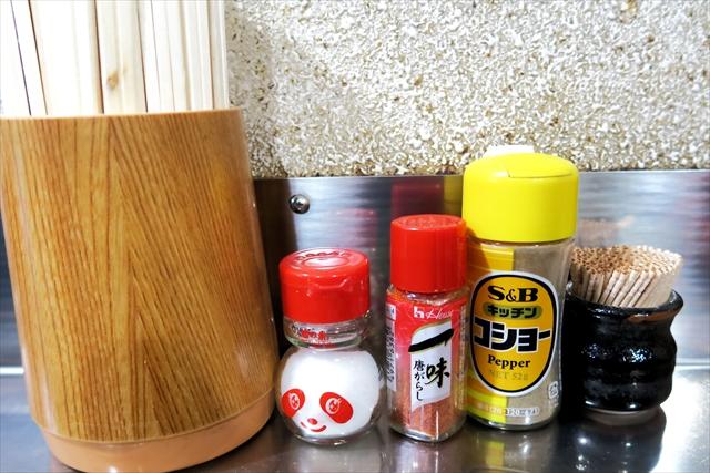 180224-松下製麺所-009-S