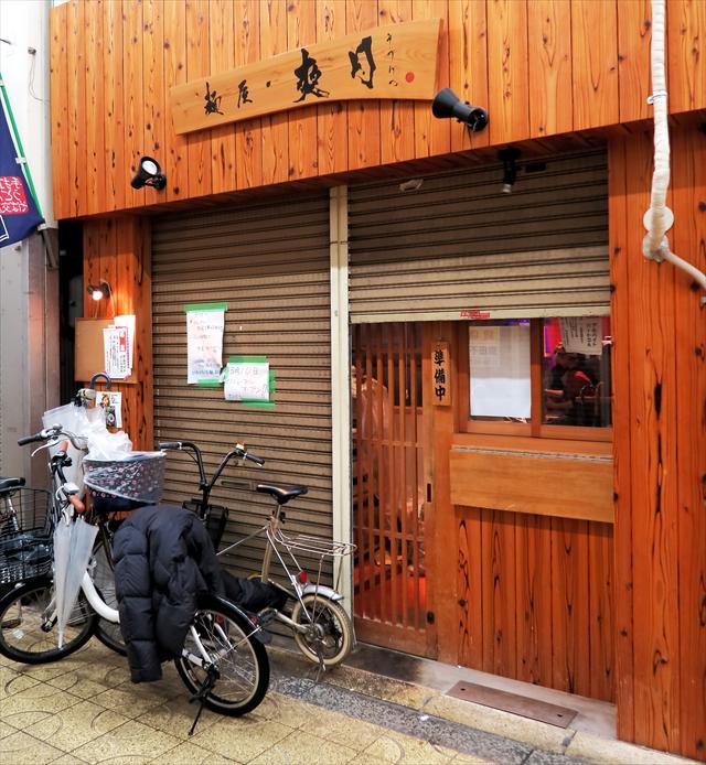 180308-麺屋・爽月-001-S