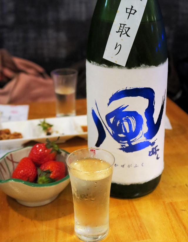 180308-麺屋・爽月-006-S